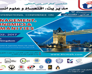 ششمین کنفرانس بین المللی مدیریت اقتصاد و علوم انسانی