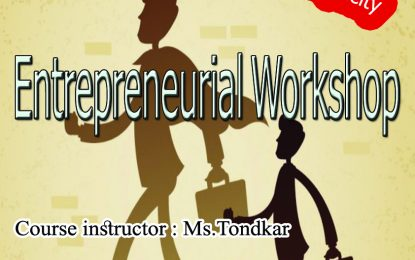 Entrepreneurial Club workshop of Ms.Tondkar