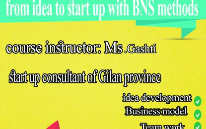 START UP workshop with BNS methods