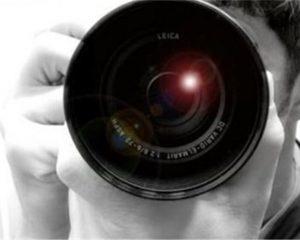 اطلاعیه مسابقه عکاسی