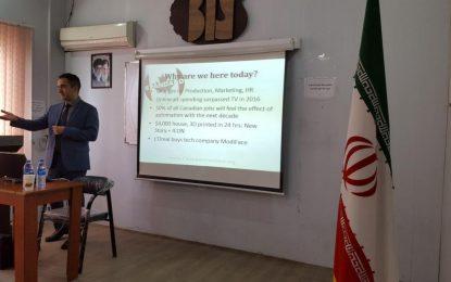 برگزاری سمینار ویژه اساتید ابزار و مفاهیم کارا برای دانش مدیریت امروز و آینده