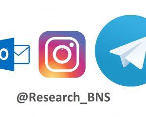 واحد پژوهش برهان نیروی شمال در شبکه های اجتماعی